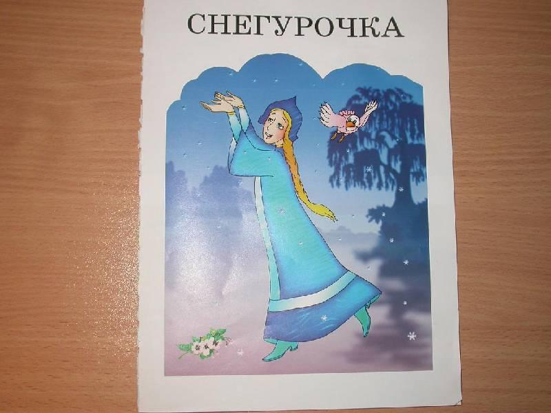 Иллюстрация 10 из 37 для Сборник №3 | Лабиринт - книги. Источник: 3N
