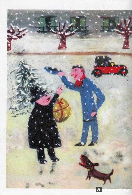 Иллюстрация 2 из 6 для Мсье и Некто: Кукольное представление - Жак Превер | Лабиринт - книги. Источник: Anukchen
