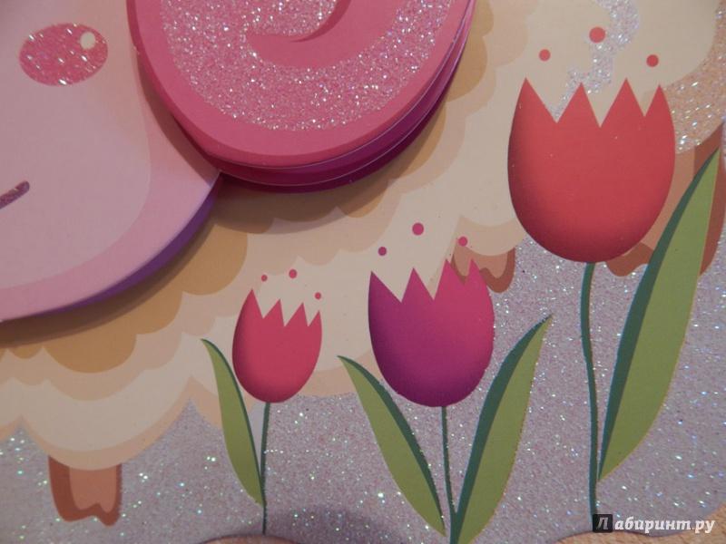 Иллюстрация 16 из 16 для Наклейки декоративные самоклеящиеся (31811) | Лабиринт - игрушки. Источник: Мелкова  Оксана