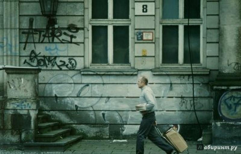 Иллюстрация 5 из 6 для Жизнь других (DVD) - Доннерсмарк Флориан Хенкель Фон | Лабиринт - Источник: Елизовета Савинова