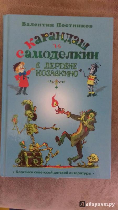 Кухня (все сезоны) (2012-2015) - сериал - обсуждение
