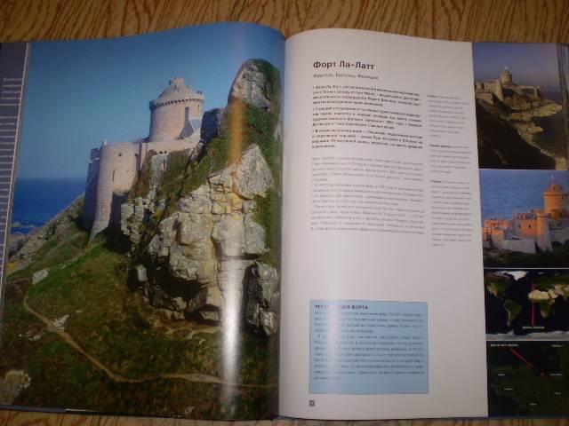 Иллюстрация 27 из 36 для Замки: 75 самых красивых замков мира - Льюис, Накви | Лабиринт - книги. Источник: С  М В