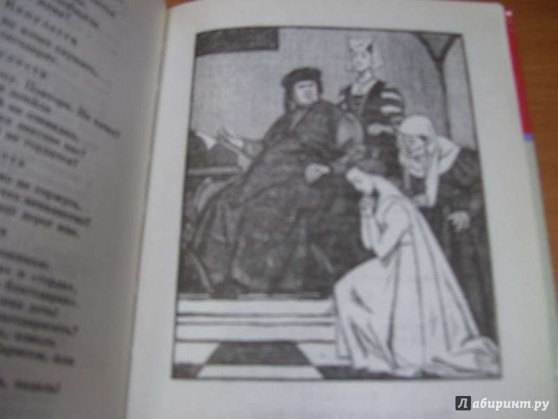 Иллюстрация 13 из 20 для Ромео и Джульетта - Уильям Шекспир | Лабиринт - книги. Источник: КошкаПолосатая