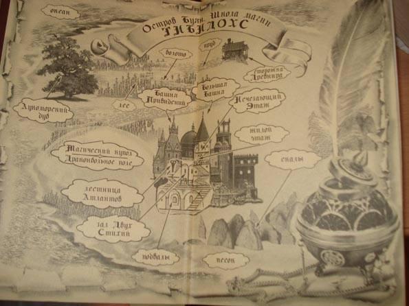 Иллюстрация 1 из 9 для Таня Гроттер и проклятие некромага - Дмитрий Емец | Лабиринт - книги. Источник: Белкина Мария Вадимовна