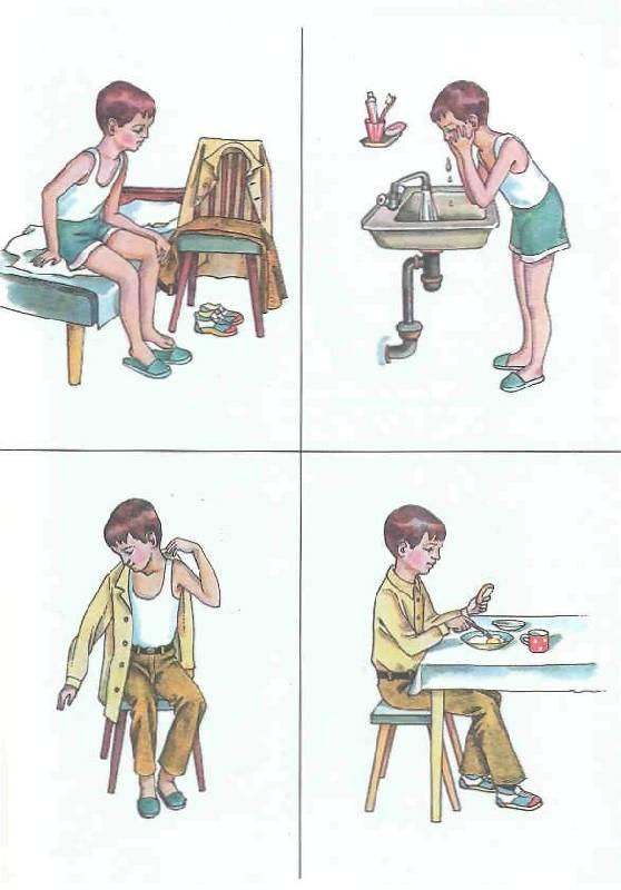 Методика для дошкольников картинки