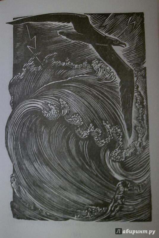 Иллюстрация 5 из 17 для Рассказы и сказки - Максим Горький | Лабиринт - книги. Источник: Zima