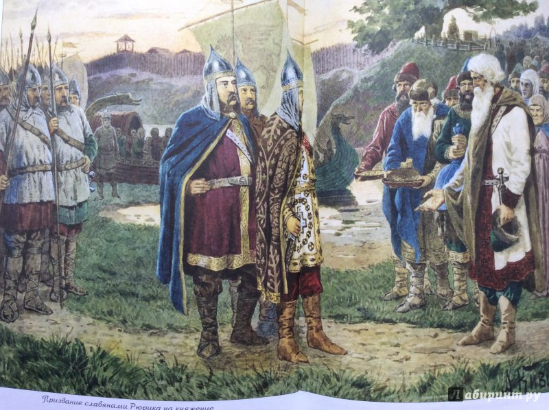 князья древней руси фото