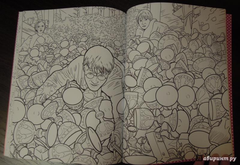 Иллюстрация 10 из 60 для Гарри Поттер. Волшебники и где их ...