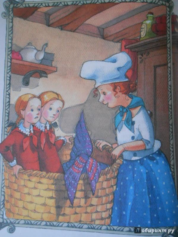 королевство кривых зеркал картинки к рассказу селекционера можно отнести