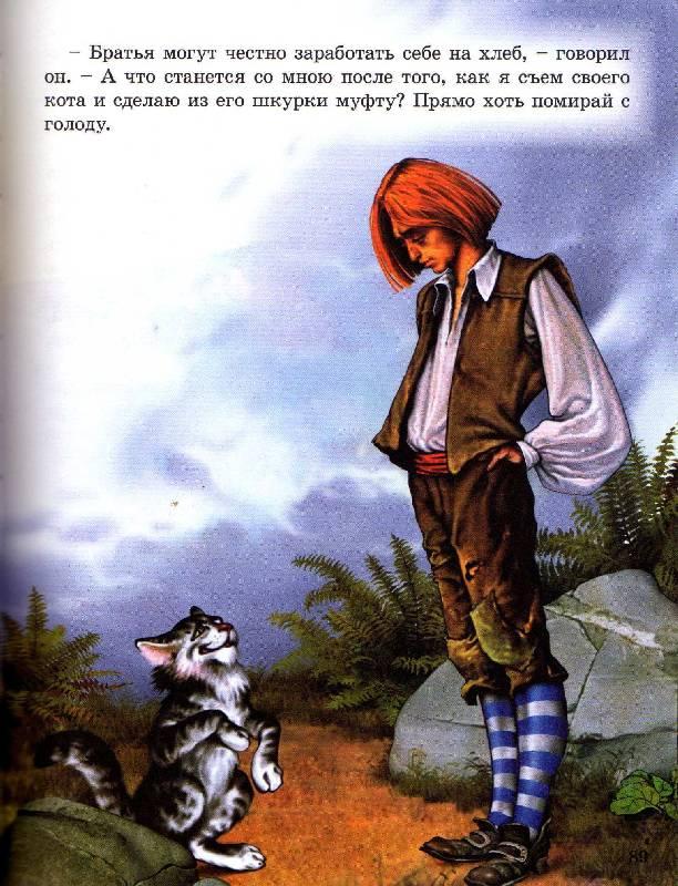Иллюстрация 30 из 49 для Сказки - Гримм Якоб и Вильгельм | Лабиринт - книги. Источник: С  М В