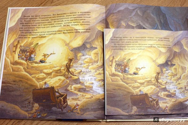Иллюстрация 24 из 47 для Заколдованный дом - Женевьева Юрье | Лабиринт - книги. Источник: Террил