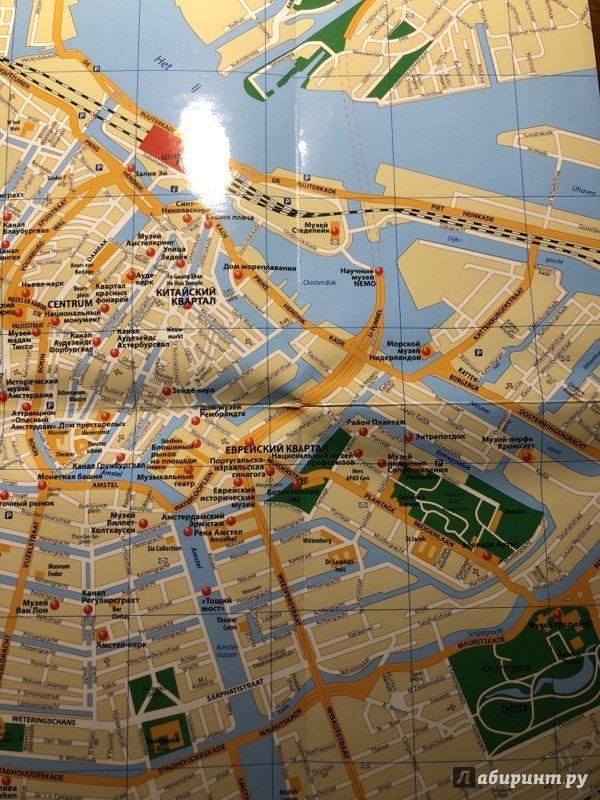 Иллюстрация 1 из 4 для Амстердам. Карта | Лабиринт - книги. Источник: Смелова  Ирина
