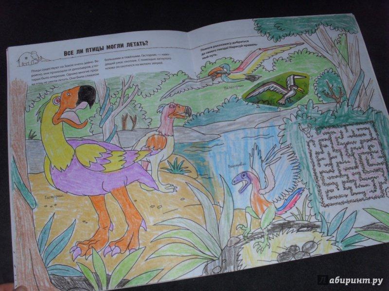 Иллюстрация 8 из 14 для Как? Почему? Зачем? Раскраска ...