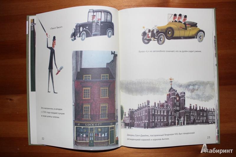 Иллюстрация 32 из 40 для Это Лондон - Мирослав Шашек | Лабиринт - книги. Источник: so-vanille