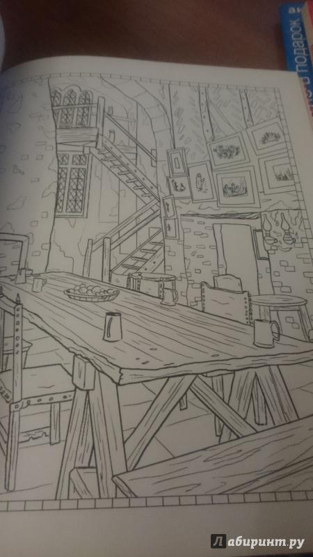 Иллюстрация 55 из 60 для Гарри Поттер. Волшебники и где их ...