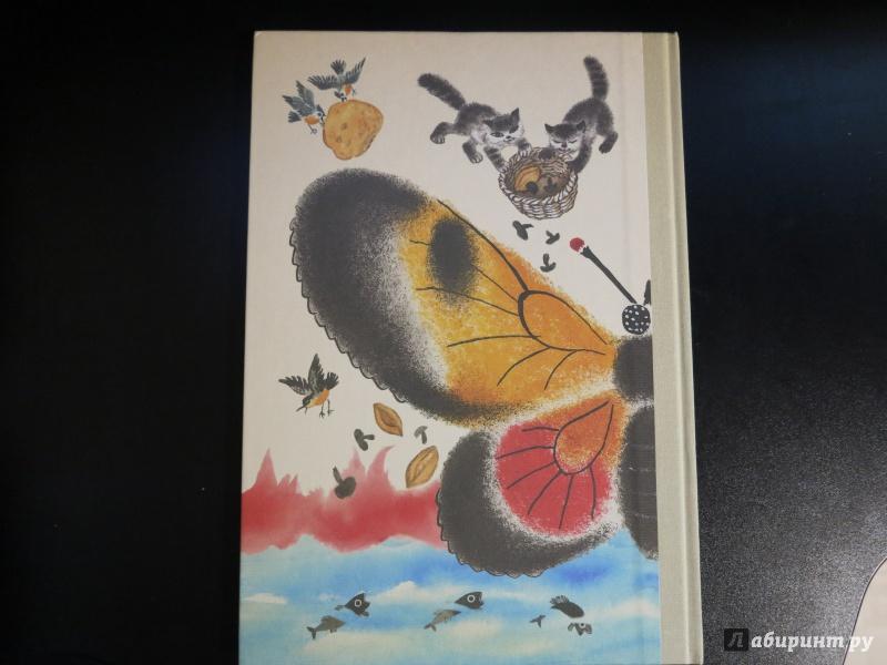 Иллюстрация 18 из 38 для Путаница - Корней Чуковский | Лабиринт - книги. Источник: Rikki-Tikki-Tavi