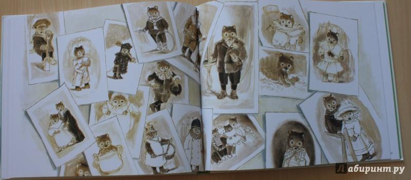 Иллюстрация 21 из 34 для Потеря. Фотография на память - Габриэль Венсан | Лабиринт - книги. Источник: Ассол