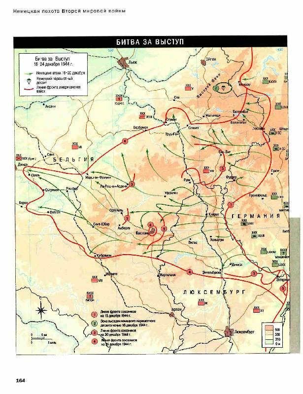 Иллюстрация 56 из 56 для Немецкая пехота Второй мировой войны - Крис Бишоп | Лабиринт - книги. Источник: Дочкин  Сергей Александрович