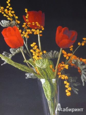 Иллюстрация 7 из 10 для Цветы из бисера. Времена года ...
