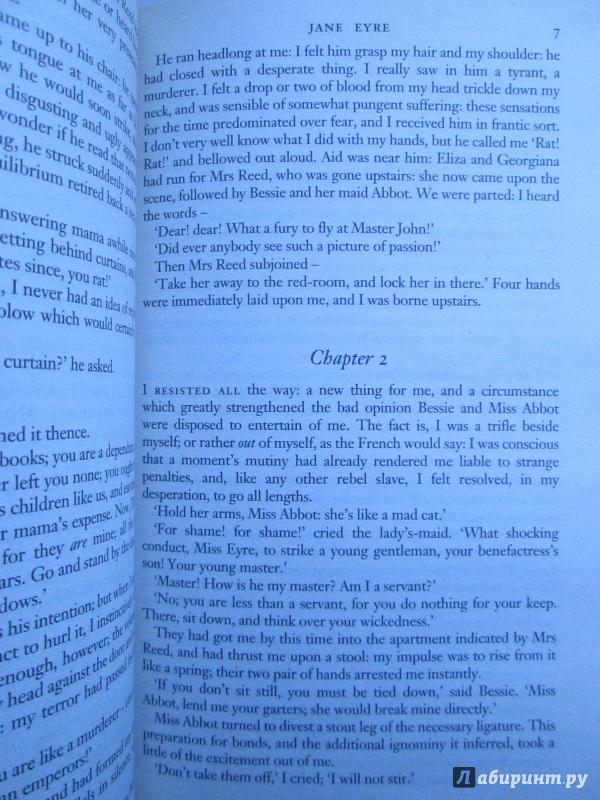 Иллюстрация 4 из 26 для Jane Eyre - Charlotte Bronte   Лабиринт - книги. Источник: NiNon