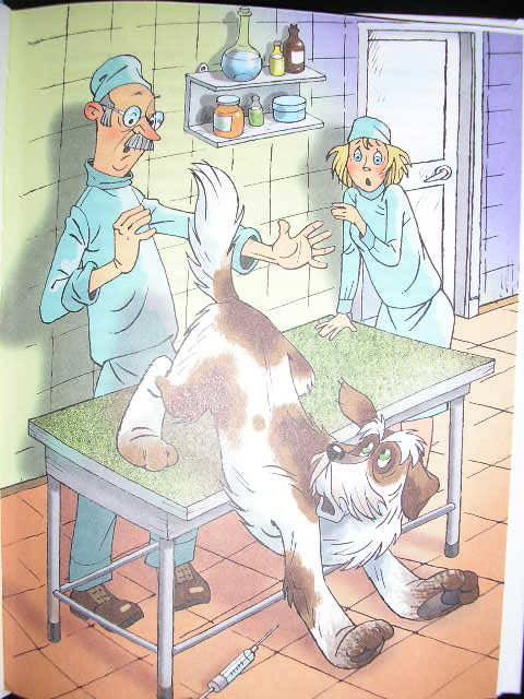 Иллюстрация 1 из 17 для Найти белую лошадь - Дик Кинг-Смит   Лабиринт - книги. Источник: Ю-ник