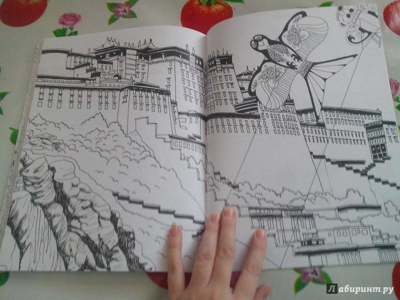 Иллюстрация 25 из 45 для Кругосветное путешествие ...