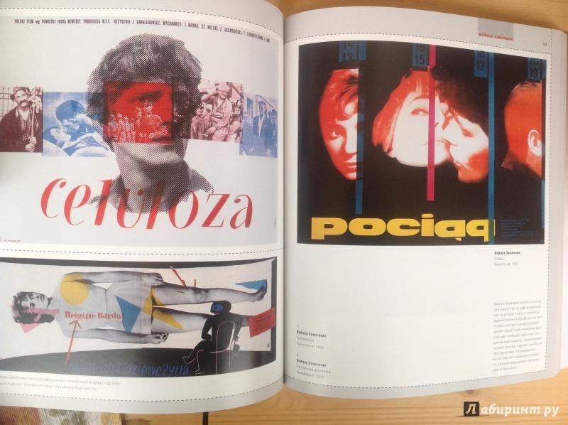 Иллюстрация 5 из 29 для Польская школа плаката - Аникст, Серов | Лабиринт - книги. Источник: Чалов  Максим