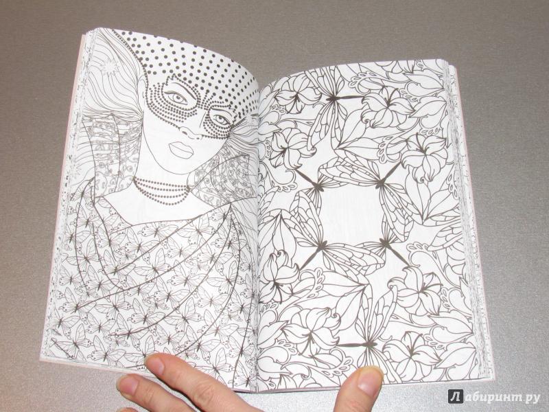 Иллюстрация 33 из 60 для Лесные феи. Мини-раскраска ...