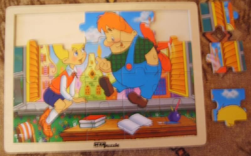 Иллюстрация 1 из 2 для Игра Любимые мультфильмы. Карлсон | Лабиринт - игрушки. Источник: Tatka