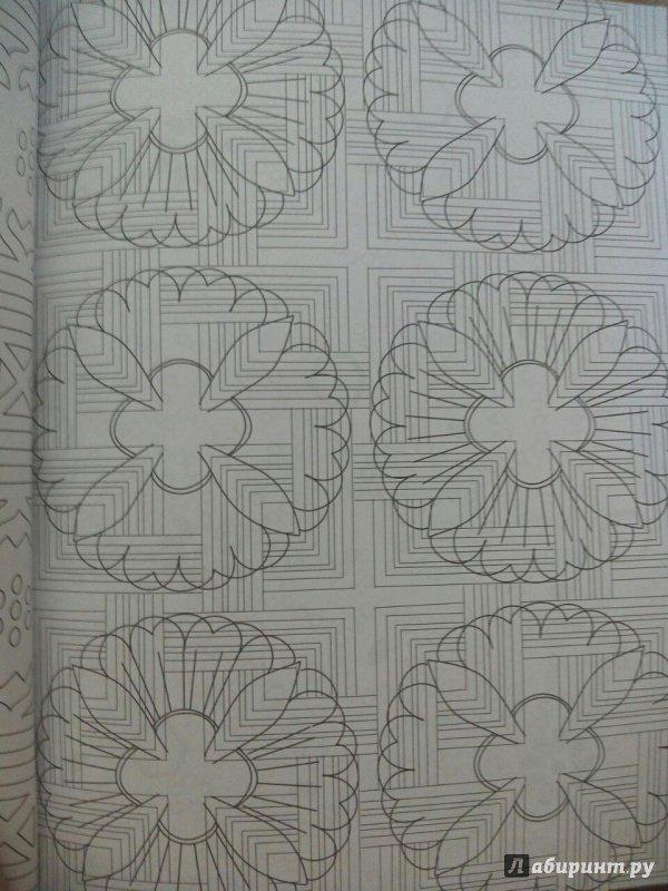 Иллюстрация 23 из 27 для Загадочная Япония. Раскраска ...