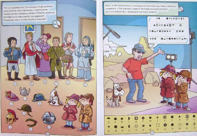 детективные головоломки по картинкам многие