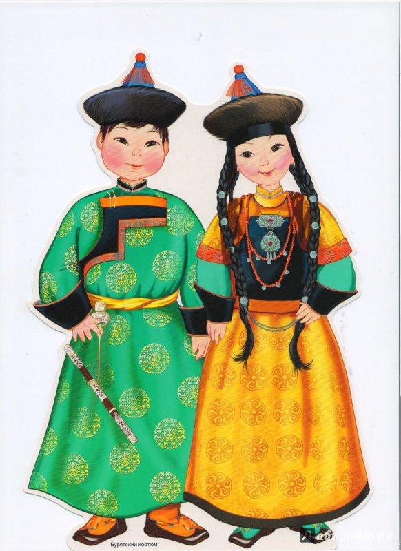 Прикольная картинка, национальные костюмы россии в картинках для детей