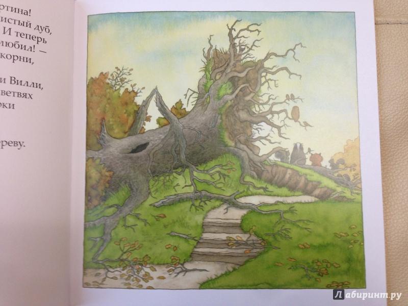 Иллюстрация 22 из 72 для После бури - Ник Баттерворт | Лабиринт - книги. Источник: antonnnn