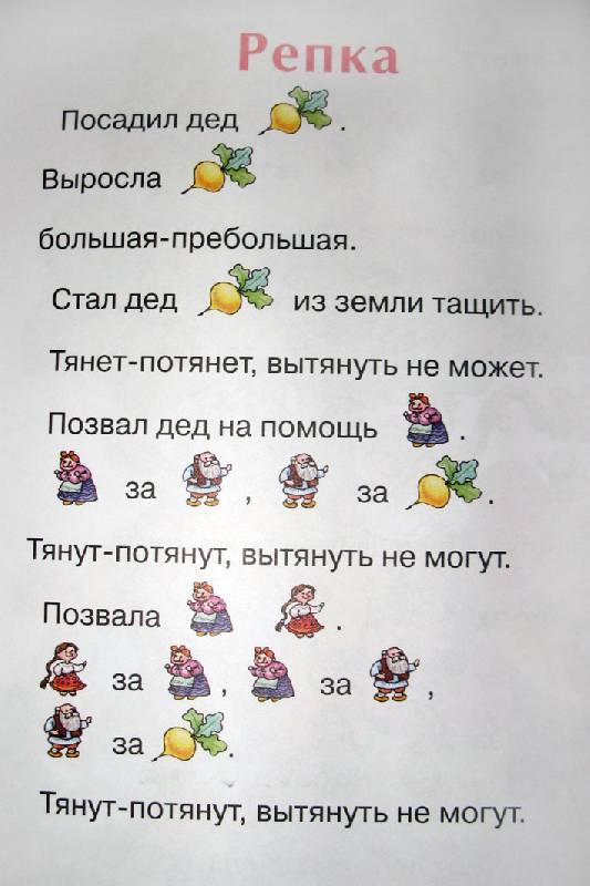 цветочки стихи с заменой слов стычка