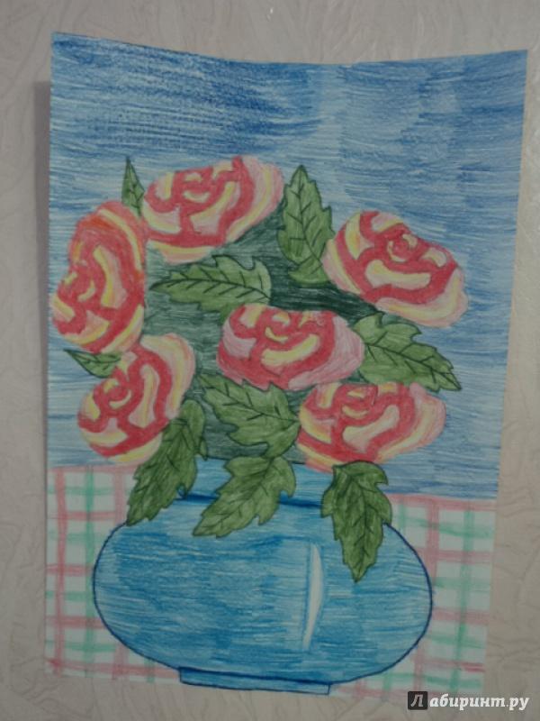 Иллюстрация 5 из 12 для Трафарет фигурный. Ваза с цветами | Лабиринт - книги. Источник: Василенко  Наталья Александровна