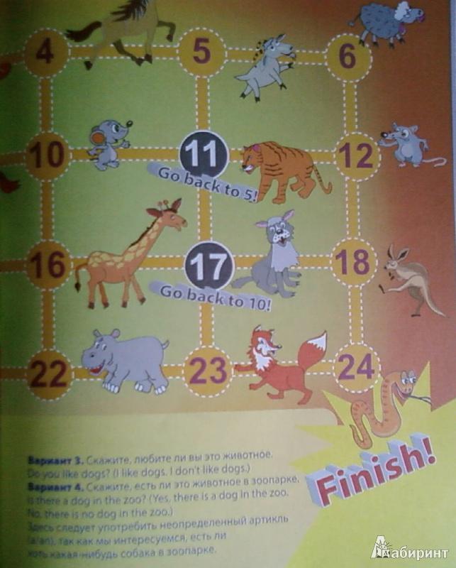 Иллюстрация 10 из 18 для English games. Игры для изучения английского языка для детей - Евгения Карлова | Лабиринт - книги. Источник: Лилия белая
