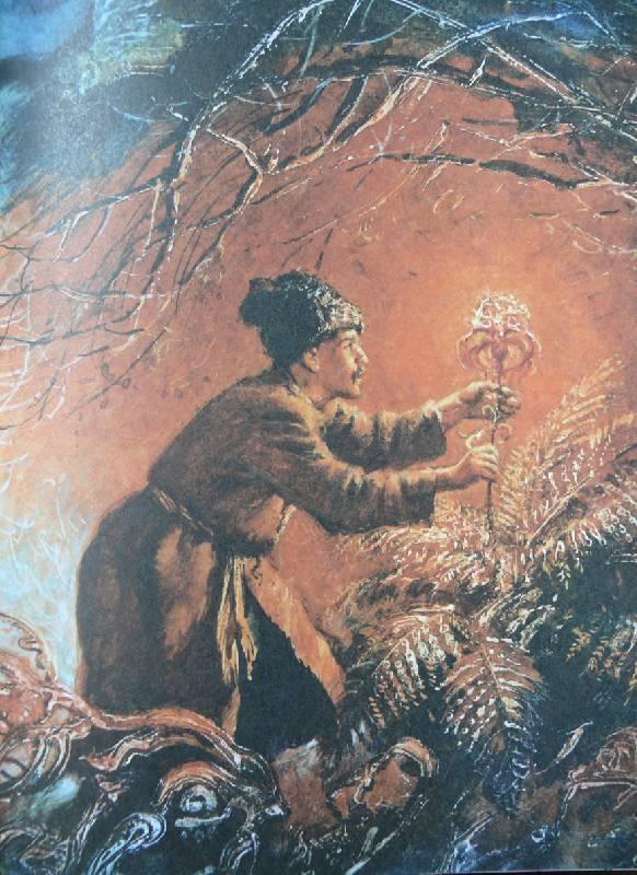 Иллюстрация 36 из 94 для Вечера на хуторе близ Диканьки - Николай Гоголь | Лабиринт - книги. Источник: Аврора