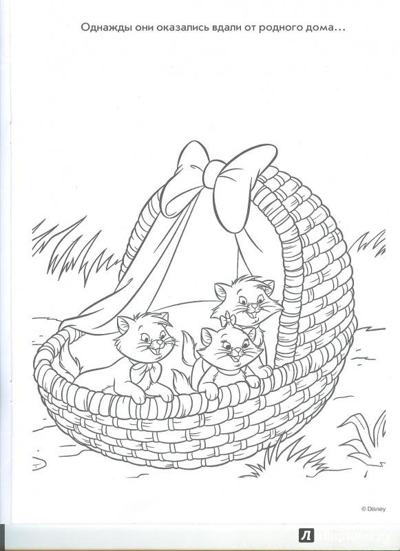 иллюстрация 6 из 9 для волшебная раскраска коты аристократы