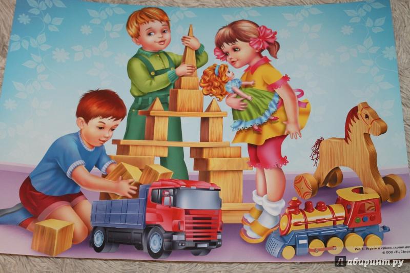 Игры на картинках для детей