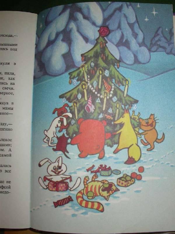 Иллюстрация 22 из 24 для Все о Муми-Троллях. Волшебная зима: Повести-сказки - Туве Янссон | Лабиринт - книги. Источник: САР