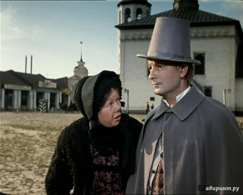 Иллюстрация 1 из 6 для Женитьба Бальзаминова (DVD) - Константин Воинов | Лабиринт - видео. Источник: NiNon
