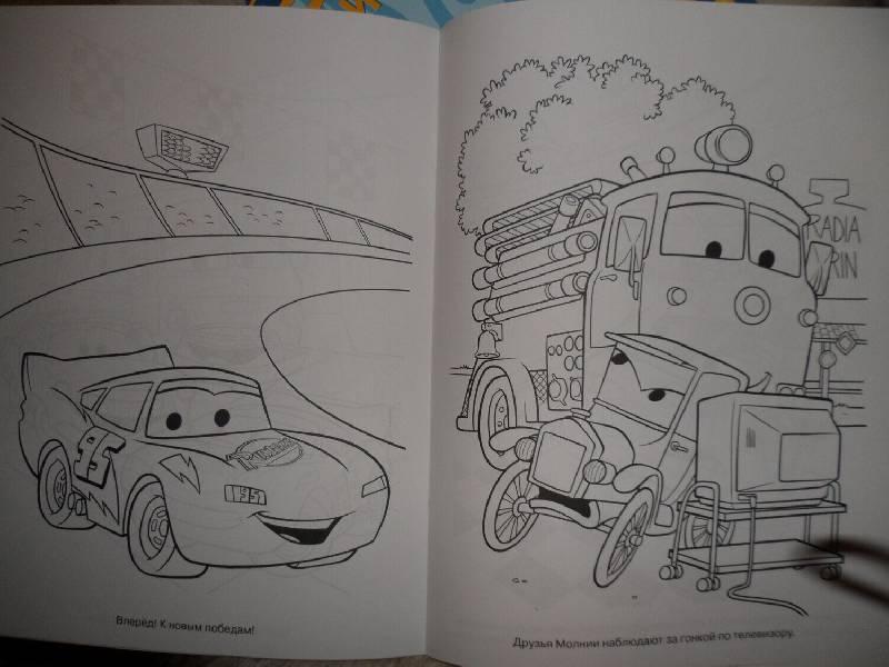 """Иллюстрация 1 из 2 для Волшебная раскраска """"Тачки"""" (№ 10121)   Лабиринт - книги. Источник: Mex-mex"""