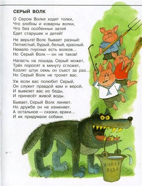 Иллюстрация 11 из 41 для Азбука Бабы Яги - Андрей Усачев | Лабиринт - книги. Источник: Гостья