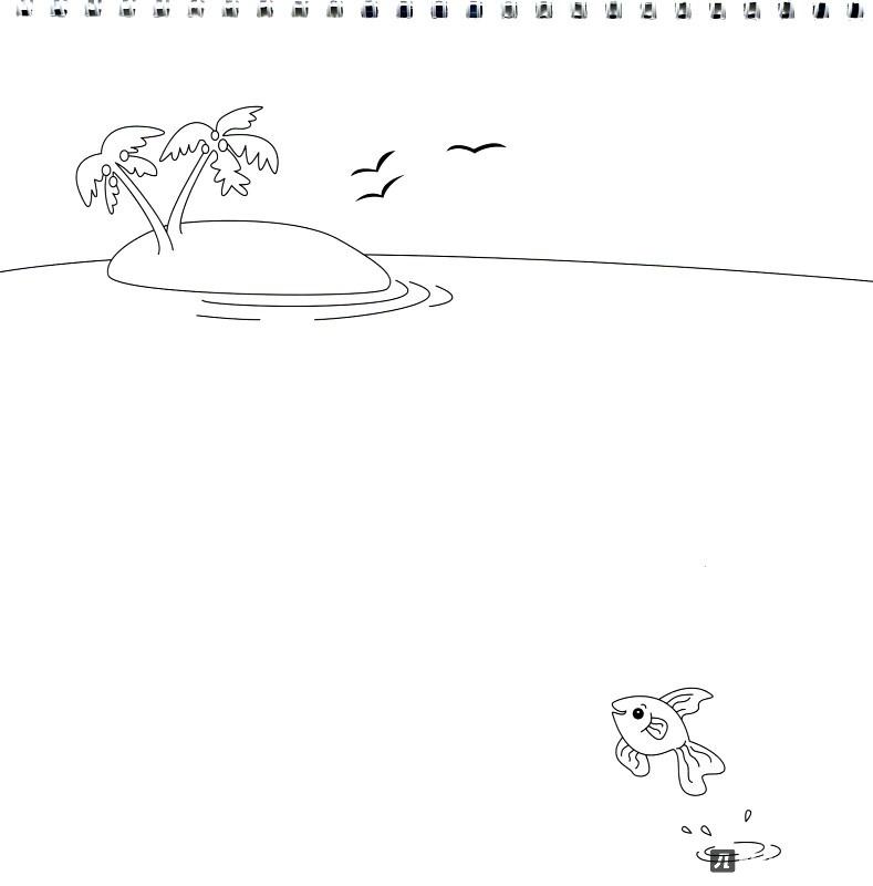 Иллюстрация 5 из 29 для Рисуем по трафаретам машинки ...
