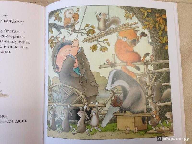 Иллюстрация 34 из 72 для После бури - Ник Баттерворт | Лабиринт - книги. Источник: antonnnn
