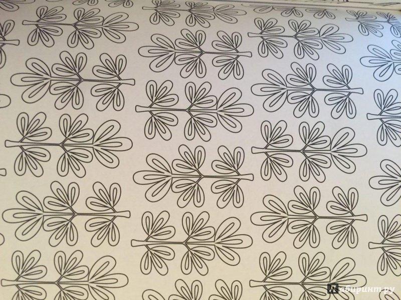 Иллюстрация 50 из 62 для Скандинавские узоры. Раскрашиваем ...