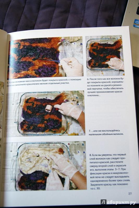 Иллюстрация 8 из 24 для Что такое шелковая бумага - Кэт Рассон | Лабиринт - книги. Источник: Vera Grey