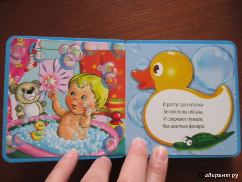 Иллюстрация 5 из 5 для Купашкина книжка - Петр Синявский | Лабиринт - книги. Источник: Марина Епифанцева