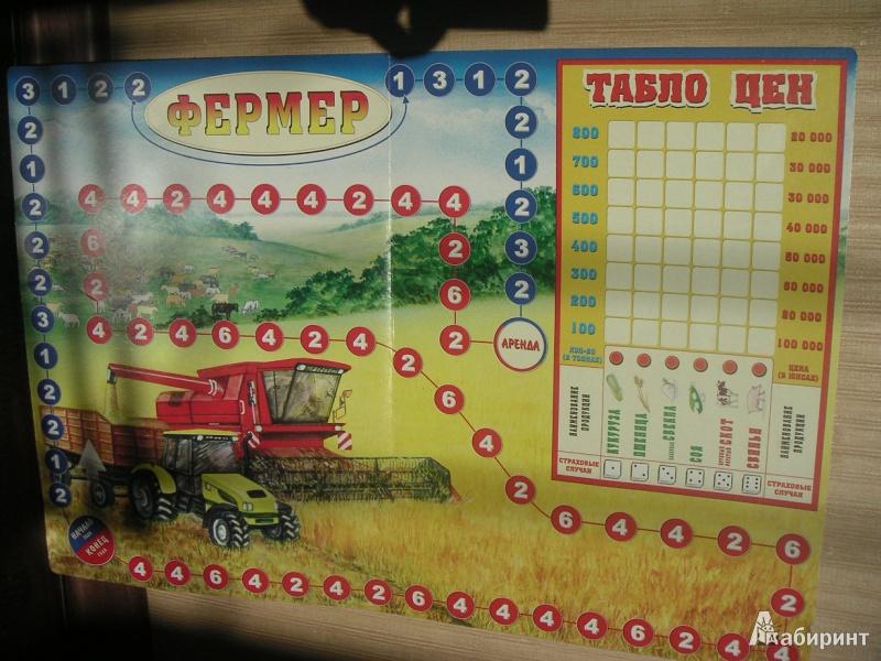 фермер экономическая игра правила