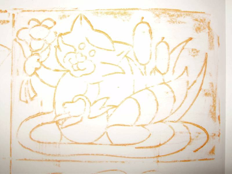 Иллюстрация 12 из 13 для Доска для лепки №3 (17С 1172-08) | Лабиринт - игрушки. Источник: Диковинка